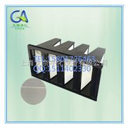 塑料框V型大風量組合式高效過濾器 廠家直銷