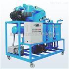 高效双级真空滤油机(变压器绝缘油净化)