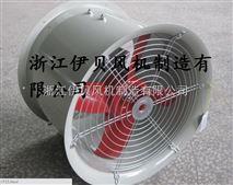 崗位式軸流通風機T35-11-5#風壓380V