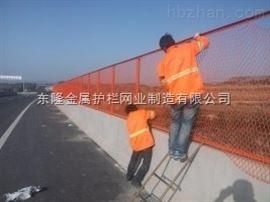 高铁桥梁防抛网栅