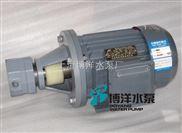 供应BB、BBG型【内啮合摆线齿轮泵】铸铁齿轮油泵