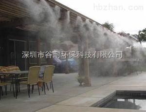 喷雾降温设备系统设备