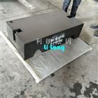 江西省5吨标准砝码定制M1级别校称法码