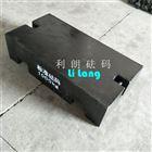 【山西省砝码等级】晋中1000KG砝码=阳泉1000KG铸铁砝码