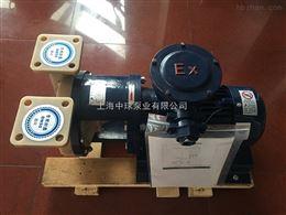 VSP-50B-S工程塑料防爆强力真空自吸泵