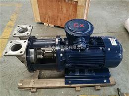 VSP-80B-P不锈钢热水自吸泵