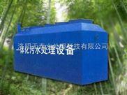 焦作济源镀铜废水处理设备厂地址