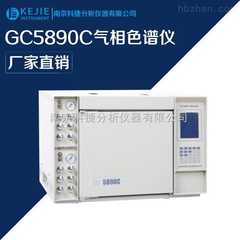 GC5890C国产气相色谱仪/气相色谱仪价格/气相色谱仪厂家