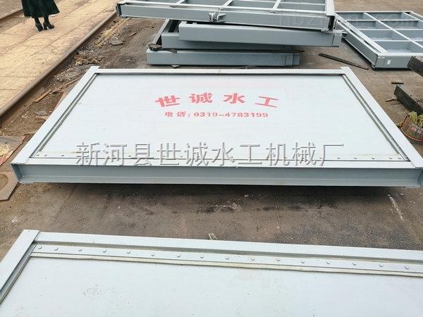 PZ-排水不锈钢插板闸门生产加工