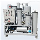 ZJD-R润滑液压油再生除酸多功能净油机