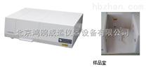 GAG-920傅立葉變換紅外光譜儀