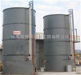 微电解过滤器生产 工业废水专业处理哪家好