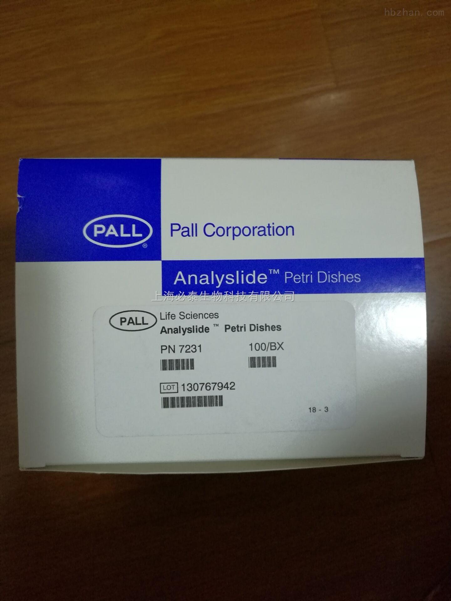 美国Pall Analyslide® Petri Dish培养皿