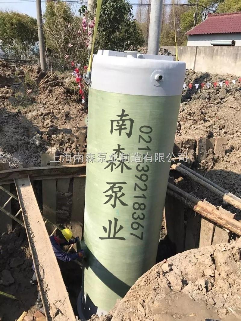TOP一体化预制污水泵站