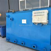 山东污水处理设备生产厂家