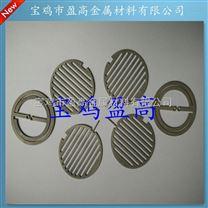 鈦電極 燃料電池電極板 波紋板 流化板