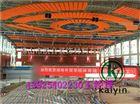 空间吸音材料体育馆空间吸声体厂家