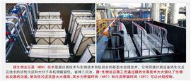 银川市地埋式一体化污水处理设备厂家