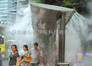 公交站降温工程系统