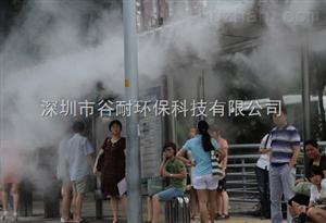 加油站、公交车站等喷雾降温除尘消毒设备
