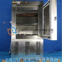 混凝土低溫試驗箱專業製造
