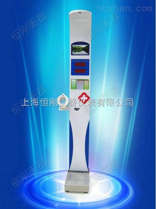 HW-1000超声波身高体重测量仪