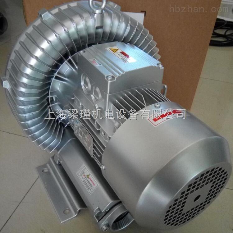 优质低噪音漩涡式气泵厂家批发零售