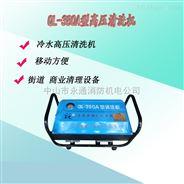 高压清洗机220v商用洗车机熊猫牌刷车泵