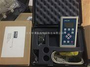 美国PMA2100紫外照度计,双通道紫外辐照计