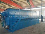 舟山屠宰养殖污水处理设备厂家资讯