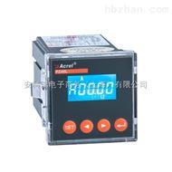 PZ48L-AI/C上海液晶电流表