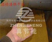 厂家特价滚筒刮板造纸污泥烘干设备