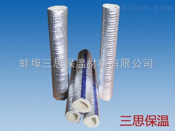 阻燃型铝箔保温管
