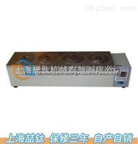 四孔恒溫水浴鍋HHS-4適用範圍