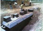 地埋式屠宰廢水處理工程