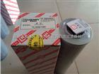 GX-40x10黎明滤芯品质好,服务*