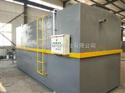 ZT-203-江西鷹潭市醫院污水處理地埋設備安裝技巧