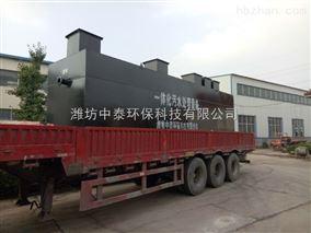 ZT-20高效沉淀污水处理一体化设备