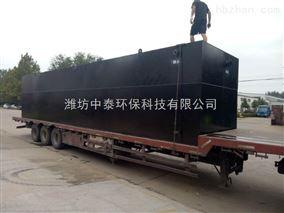 福建省南平市金属清洗污水处理设备