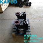 GAK-350mm口径潜水泵自耦安装方法