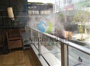 中央空调主机降温丨高压微雾加湿机