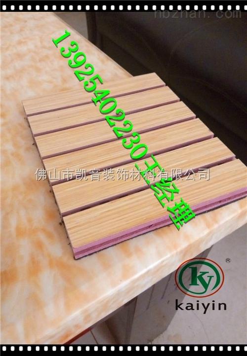 贺州体育馆木质吸音板价格(厂家)