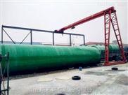 东川市地埋式屠宰场污水处理设备性能