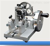 YD-202輪轉式石蠟切片機