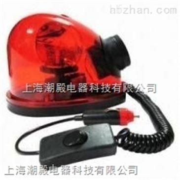 ltd-8104工程用频闪警示灯