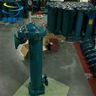 塑胶袋式过滤器 一体注塑 强度高 耐压 耐硫酸 盐酸