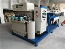 一体化污水处理设备|清洗废水零排放回用