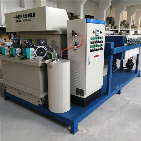 研磨清洗废水回用零排放处理设备