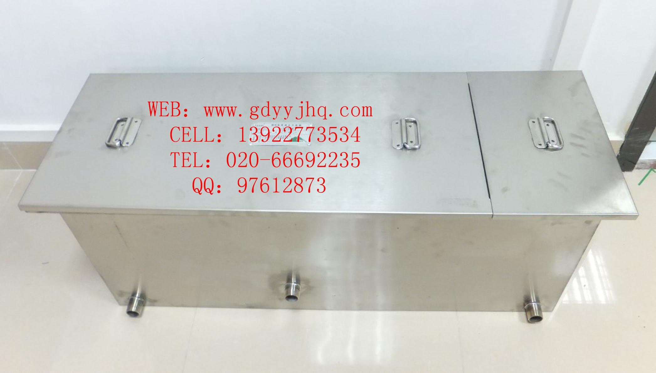 家用油水分离器|厨房油水分离器|饭店油水