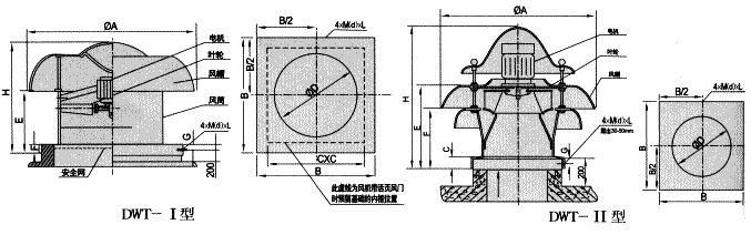 dwt-i型轴流式屋顶风机